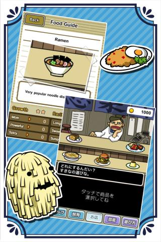 Gourmet Creature Hungry Mogumo - screenshot