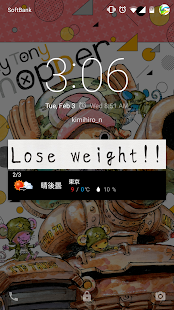Kakejiku: Notification Shodo- screenshot thumbnail