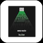 İslam'ın Temel Esasları icon
