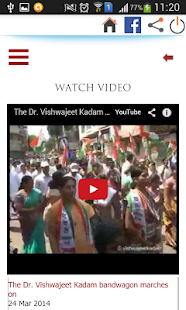 Dr. Vishwajeet Kadam - screenshot thumbnail
