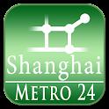 Шанхай (Metro 24) icon