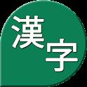Kanji Draw icon