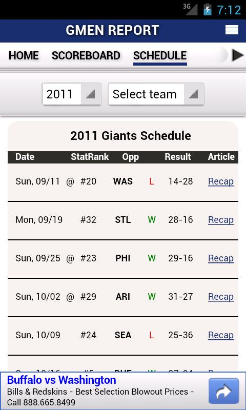Giants by StatSheet - screenshot