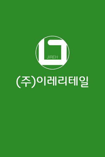 【免費社交App】(주)이레리테일-APP點子