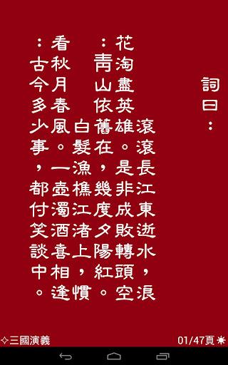cBook 直讀中文