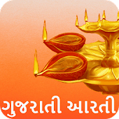 Aarti in Gujarati