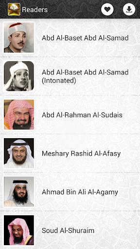 القرآن الكريم-جميع الشيوخ