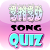 SNSD Song Quiz file APK for Gaming PC/PS3/PS4 Smart TV