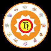 My Baydin Horoscope