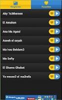 Screenshot of نغمات عود حزينة محمد عبده
