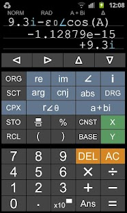 ProCalcApp - Calculator