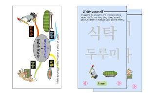 Screenshot of Learn Korean 2 - Free