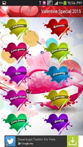 Valentine Special 2015