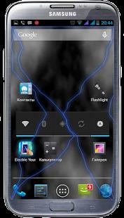 могут носить приложения для андройд для электриков термобелье WARM WOOL