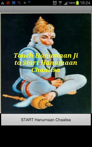 Hanumaan Chalisa Audio