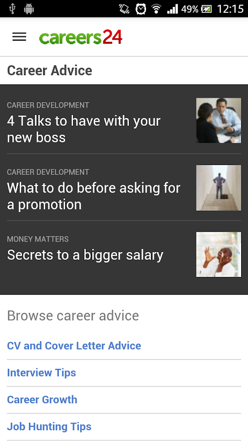 Careers24 SA Job Search- screenshot