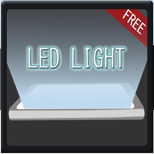 LedLight 工具 App LOGO-APP試玩