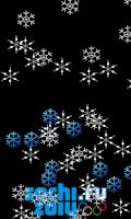 Screenshot of SnowFall Animation Demo