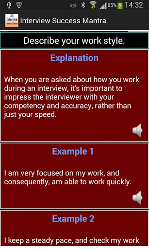 【免費通訊App】Interview Success Mantra-APP點子