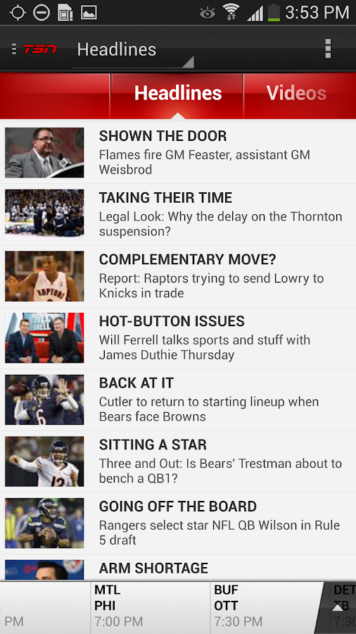 TSN Mobile: Android Edition - screenshot