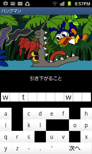 ユメタン3 ~東大・京大レベル~(アルク)