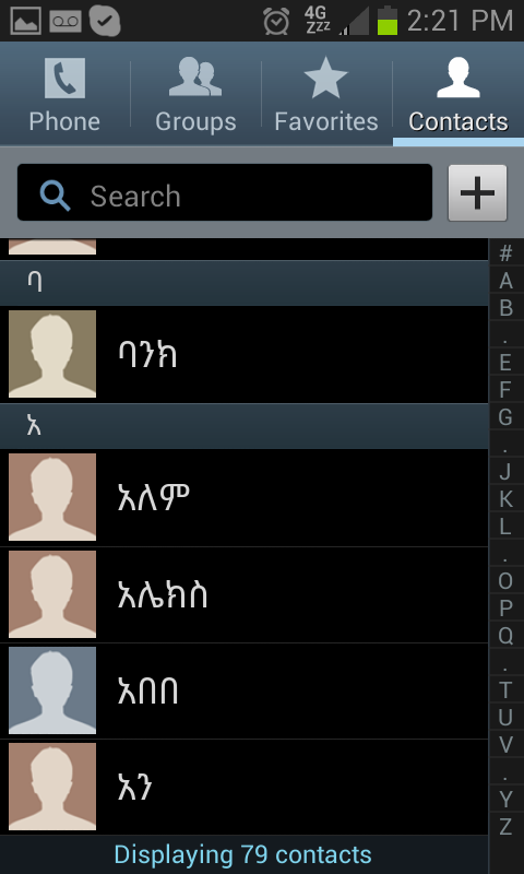 amharic writing Write amharic letters online without installing amharic keyboard this online keyboard allows you to type amharic letters using any computer keyboard, mouse, or.