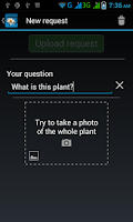 Screenshot of FlowerChecker, plant identify