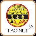 Sik Sik Yuen TAO-NET Services icon