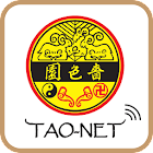 Sik Sik Yuen TAO-NET(Stick inquiry & online pray) icon
