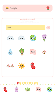 flower friends dodol theme - screenshot thumbnail