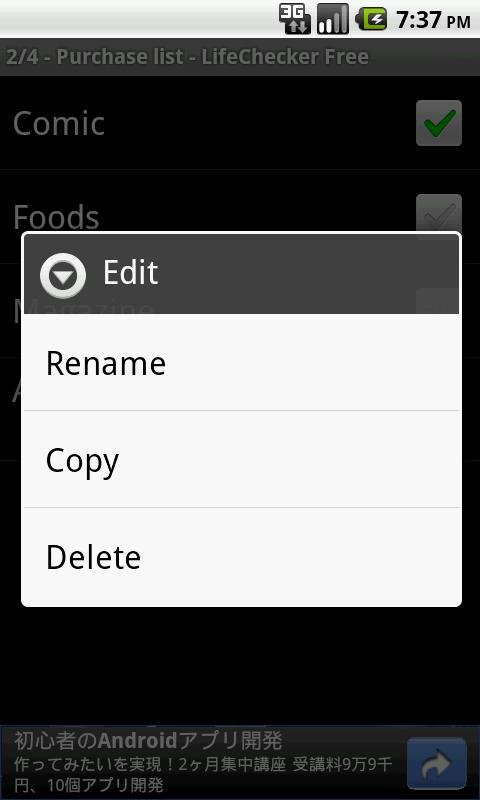 LifeChecker Free- screenshot