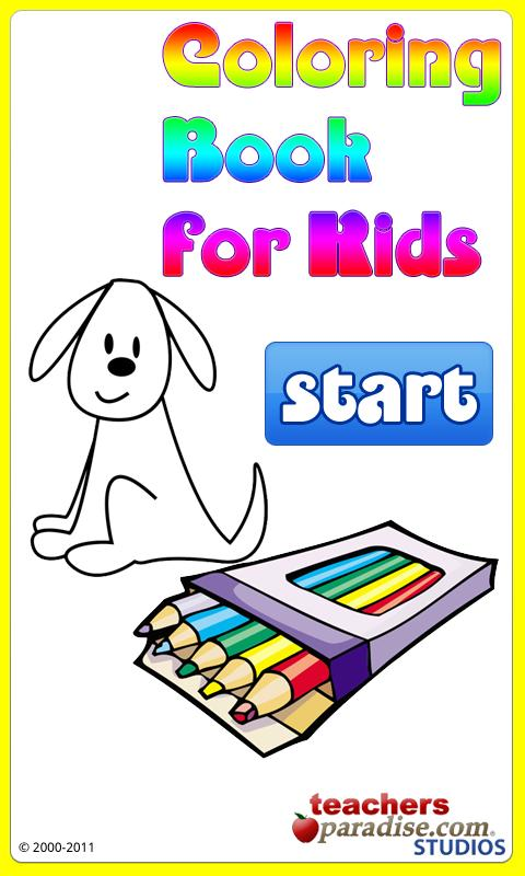 Coloring Book for Kids - screenshot