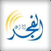 Fajr Radio