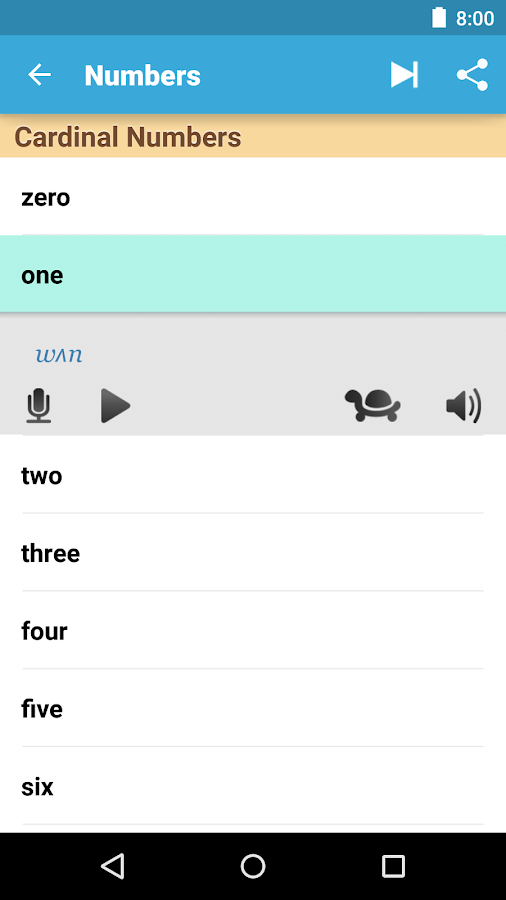 how to turn off words connecting together android