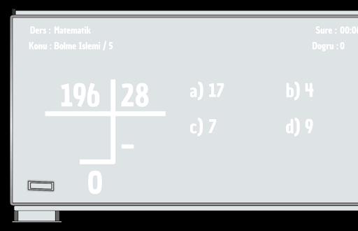 【免費教育App】Matematik (4 İşlem)-APP點子