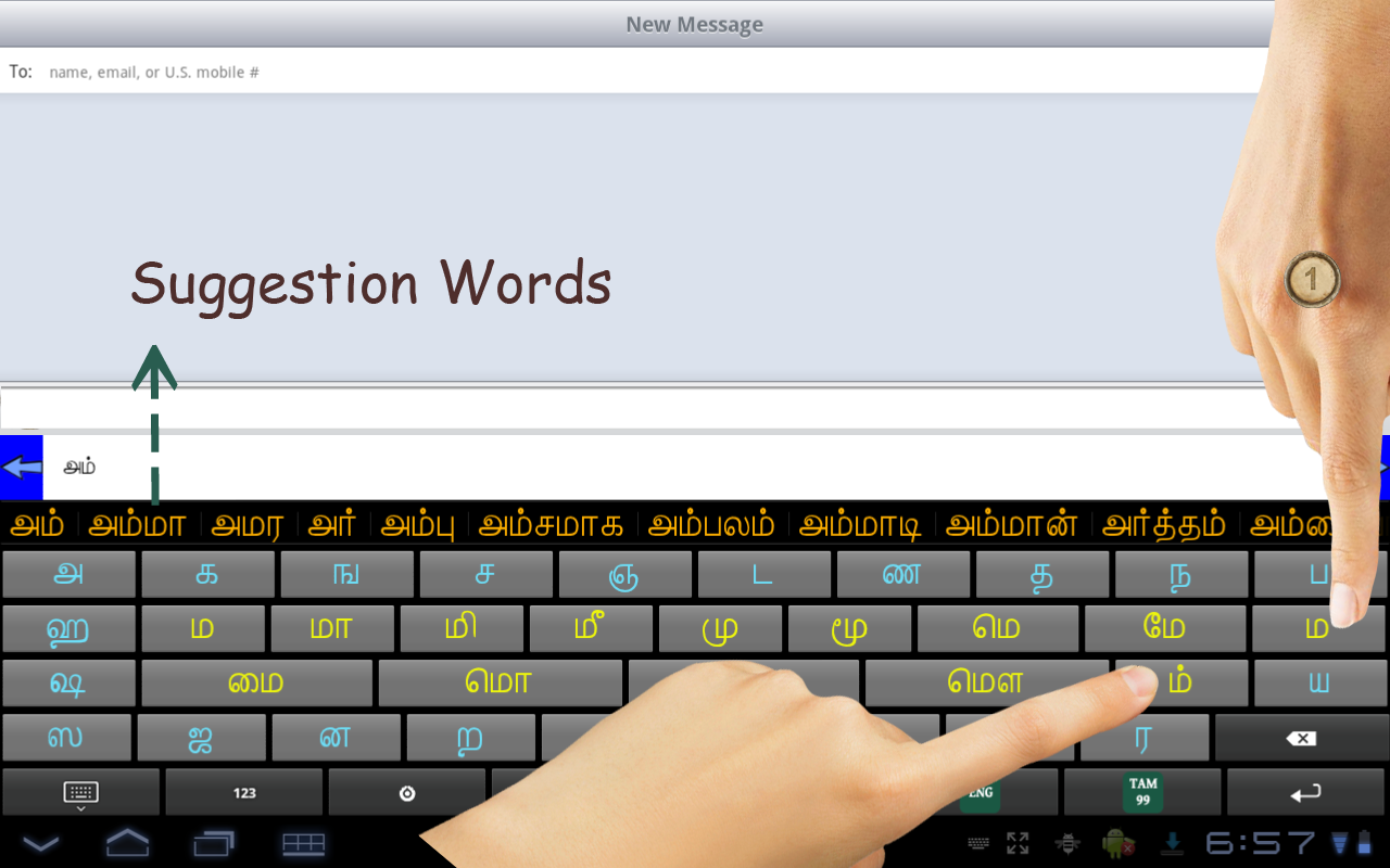 Ezhuthani tamil keyboard android apps on google play ezhuthani tamil keyboard screenshot biocorpaavc