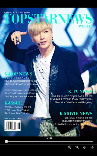KPOP Top Star News KJE vol.4HD