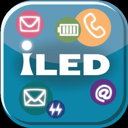 iLED 4.3以上用 生產應用 LOGO-玩APPs