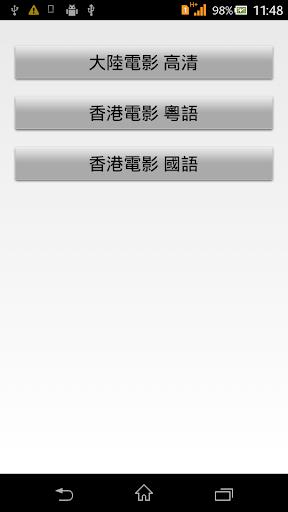 免費華語電影 在 Youtube