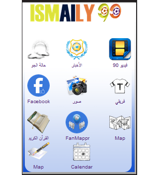 ismaily90