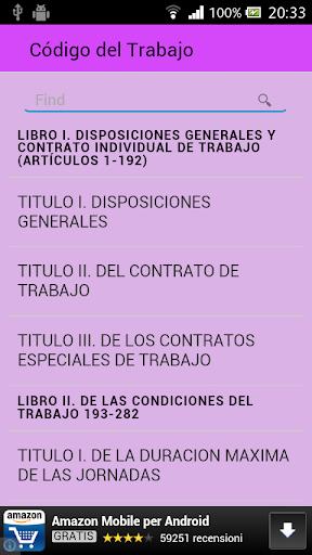【免費書籍App】Código del Trabajo Paraguay-APP點子