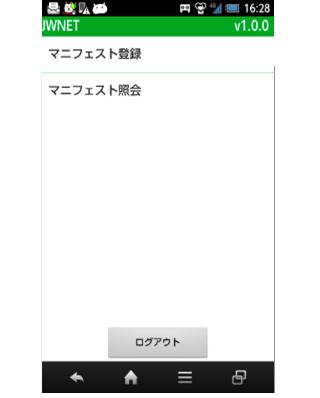 通訊必備免費app推薦|ICカード機能(デモ)線上免付費app下載|3C達人阿輝的APP