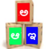 పలక - Telugu eSlate