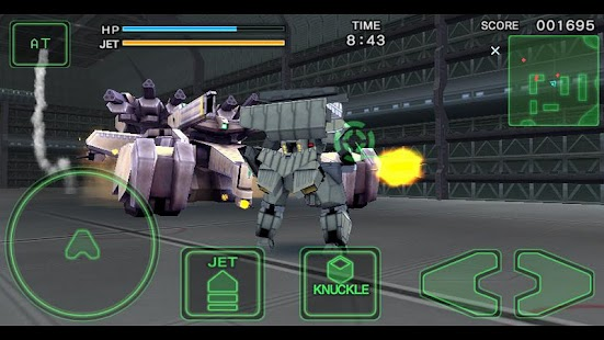 Destroy Gunners SPα - screenshot thumbnail