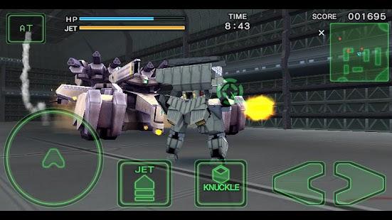 Destroy Gunners SPα - screenshot thumbnail