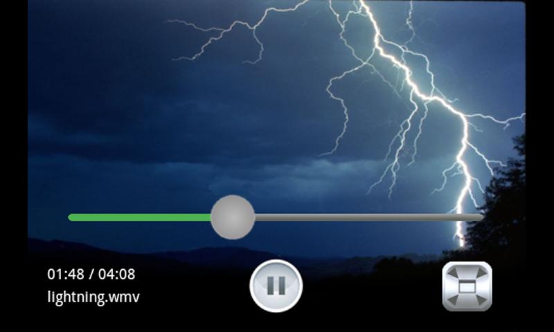 arcMedia Tab - screenshot