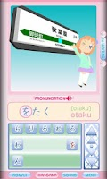 Screenshot of darugo's Hiragana AIR SoundVer