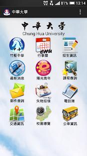 中國電信集團公司 CHINA TELECOM