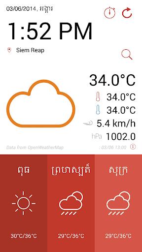 【免費天氣App】Khmer Weather Forecast-APP點子