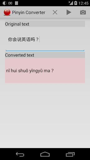 Pinyin Converter